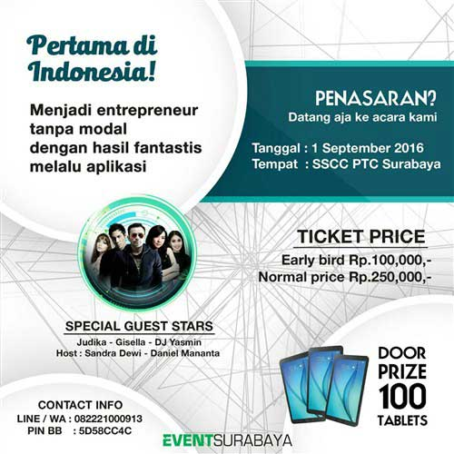 Judika-&-Gisella-Bintang-Tamu-Spesial-di-#EraAplikasi-Launching-Concert-Lifetime-2016_2