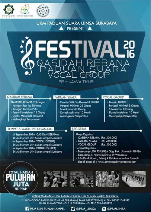 UIN-Sunan-Ampel-Gelar-Festival-Qasidah-Rebana,-Paduan-Suara-&-Vocal-Group-Se-Jawa-Timur_2