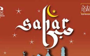 Festival Ramadhan SABAR