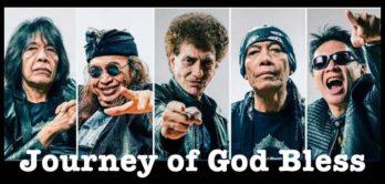 Cerita Tentang God Bless
