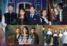 Nonton Drama Korea Terbaru
